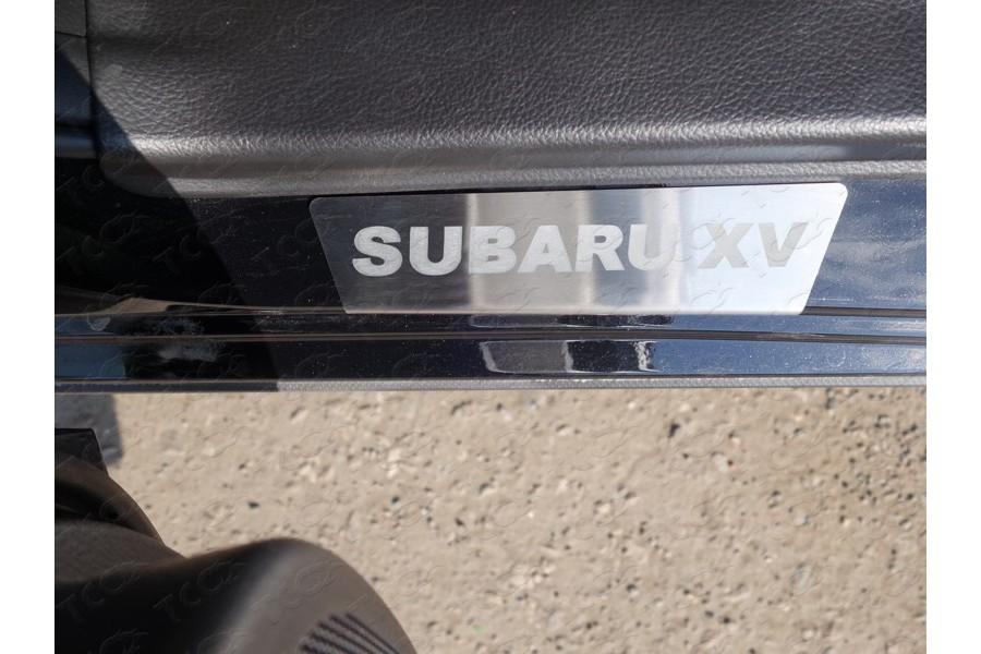 Накладки на пороги (лист зеркальный надпись Subaru XV)