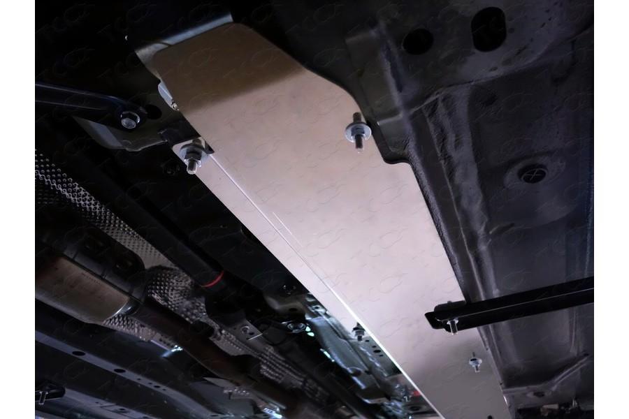 Защита топливопровода (алюминий) 4мм 2WD
