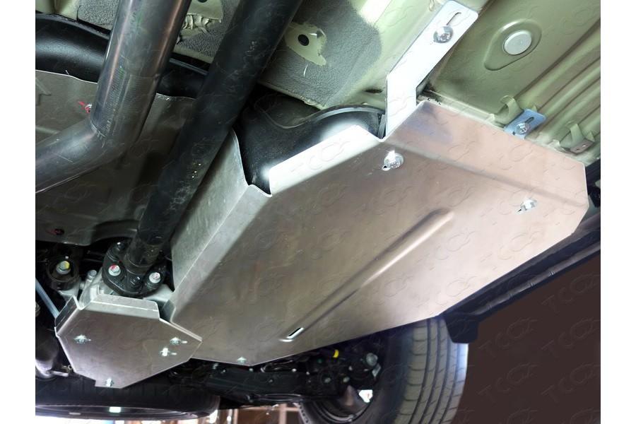 Защита дифференциала (алюминий) 4 мм (не устанавливается без ZKTCC00134)