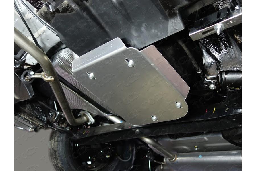 Защита бака (алюминий 4 мм)