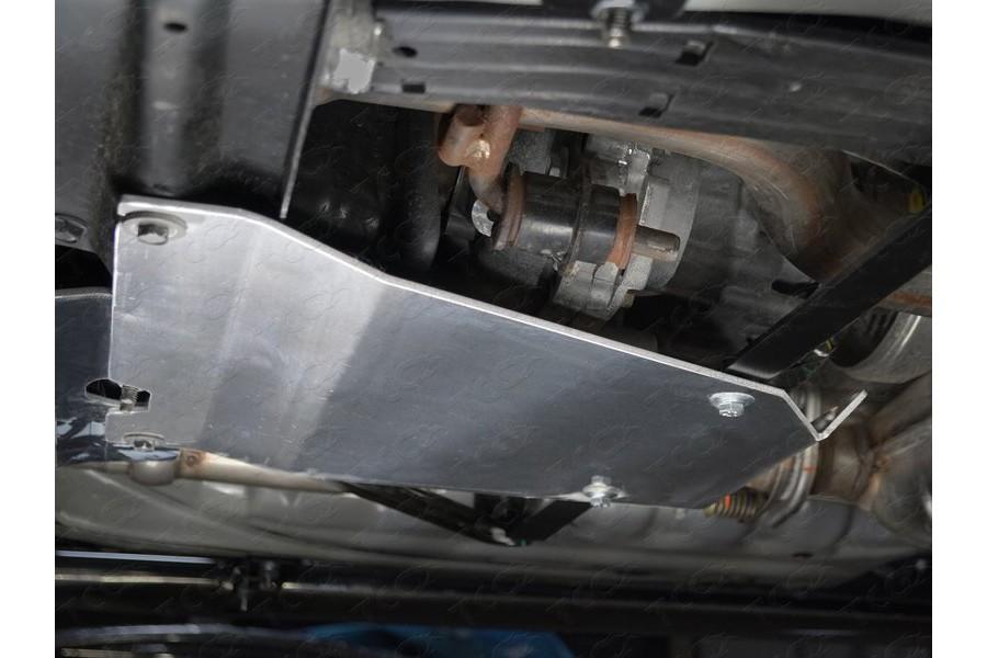 Защита раздаточной коробки (алюминий) 4 мм